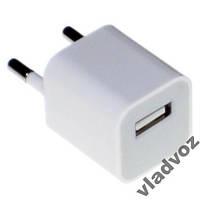 Универсальноу зарядное IPHONE, Ipod, usb,  2, 3g, 4 G, mp3, маленькая вилка