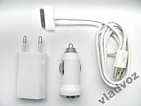 Зарядное USB iphone 3g 3gs 4 3 в 1 ipod качество