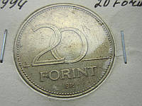 Монета 20 форинтов Венгрия 1994
