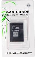 Аккумулятор bl 4b 2760, 5000, 6111, 7070, 7370, 7373, n76 копия