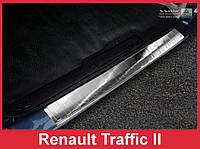 Накладка на задний бампер из нержавейки Renault Trafic