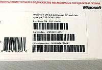 Операционная система Microsoft Windows 7 Professional 64 bit SP1 Russian, OEM (FQC-04673)