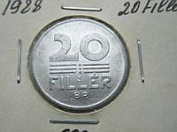 Монета 20 филлеров Венгрия 1988