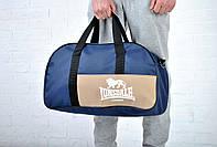 Спортивная дорожная сумка лонсдейл (Lonsdale), синяя