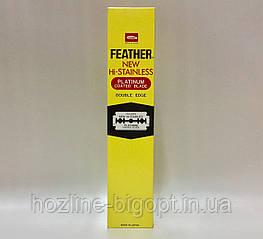 FEATHER Platinum Леза для гоління (20Х10=200 шт.)