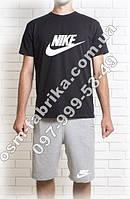 Летний комплект для мужчин NIKE черная футболка + серые шорты Nike