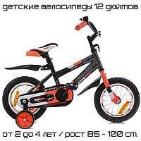 Детские двухколесные велосипеды 12 дюймов