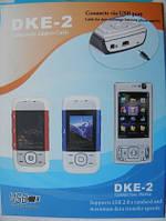 Кабель Usb для nokia DKE 2 mini USB 6300, 5200, 3500
