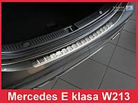 Накладка на задний бампер из нержавейки Mercedes W213