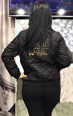 Демисезонная стеганная женская куртка на синтепоне, р 46-56., фото 2