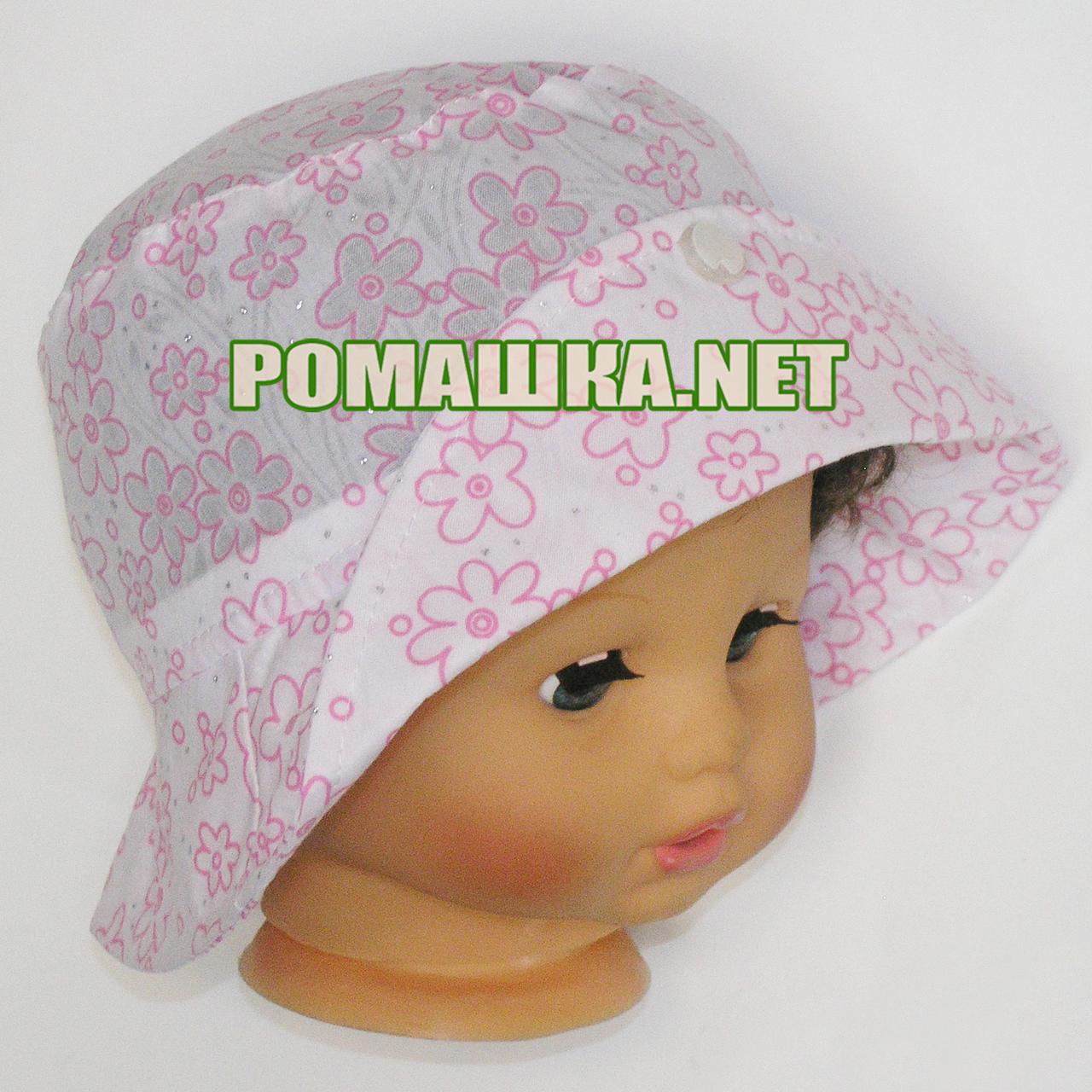 Детская панамка для девочки р. 52 ТМ Ромашка 3574 Розовый Панамки ... 311f187d115fa