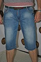 Шорты мужские стрейчевые светло синего цвета фирмы Dsquared 1783