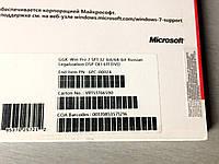 Пакет для легализации Windows 7 Professional Get Genuine Kit 32-bit/x64 Russian Legalization (6PC-00024)