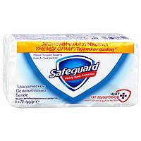 Мило туалетное классичиское Safeguard 5х75г