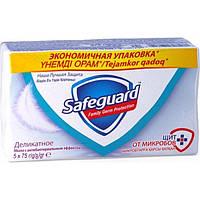 Мило туалетное деликатное Safeguard 5х75г