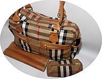 Дорожная сумка Burberry, для прогулок с маленьким ребенком, набор.