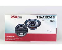 Автомобильные акустические динамики TS-1374 (автомобильные колонки, автоколонка)