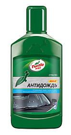 Антидождь Turtle Wax Clear Vue Rain Repellent 300мл. (FG7704)