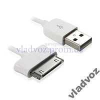 USB кабель Iphone 2 3g 4 Ipod IPad 3 метра