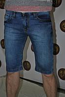 Шорты мужские  светло синего цвета, тонкая ткань фирмы Dsquared