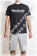 Модный летний комплект для мужчин REEBOK черная футболка + серые шорты REEBOK