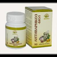 Антиварикоз-биол