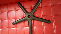 Крестовина железная для кресла 620 мм