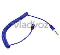 Стерео кабель AUX папа-папа аудиокабель адаптер jack 3.5 мм 1,5м Premium пружинный синий