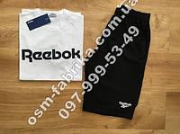 Мужской летний комплект REEBOK белая футболка + черные шорты REEBOK