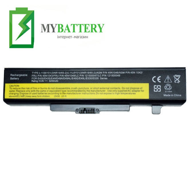 Аккумуляторная батарея Lenovo L116Y01 B480 B485 B580 B585 V380 V480 V580 E530 E535 M480 M490 M495 M580 M595