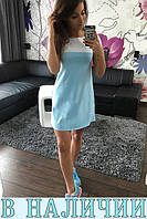 Легкое яркое короткое женское платье Nicki