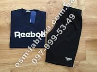 Летний комплект для мужчин REEBOK синяя футболка + черные шорты REEBOK