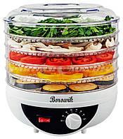 Сушка для овощей и фруктов LUXPOL TS96883