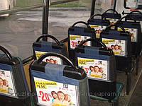Реклама в маршрутных такси на сидениях в подголовниках (формат А 4, альбомная ориентация листа)