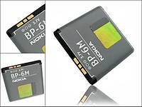 Аккумулятор для nokia 3250, 6151, 6233, 6280, 6288, 9300, 9300i, N73, N77, N93 bp-6m копия