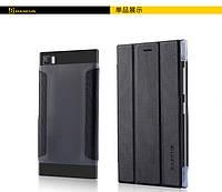 Защитный бампер для Xiaomi Mi 3 Baseus folio stand case
