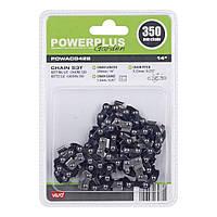 Цепь Powerplus POW X1350