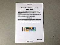 Серверная операционная система Microsoft Windows Server Standart 2012 Brand (HP) 701905-421