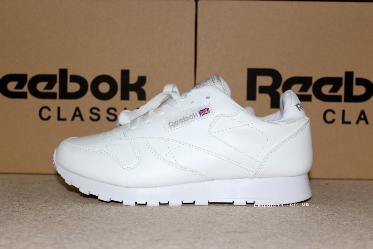 Рибок Классик белые Reebok Classic white мужские кроссовки реплика Вьетнам 8252d038ca03f