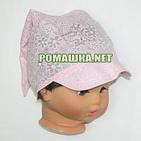 Детская косынка с козырьком для девочки р. 48-50 ТМ Ромашка 3573 Розовый 48