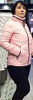 Красивая демисезонная женская приталенная куртка на синтепоне