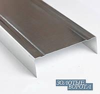 Профиль UW-100 3м 0.4мм