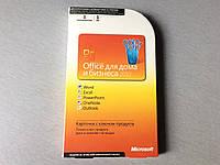 Офисный пакет Microsoft Office 2010 Home and Business Russian CEE ОЕМ T5D-00704