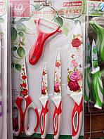 Набор ножей с керамическим покрытием+керамическая овощечистка и ножницы- 5/1
