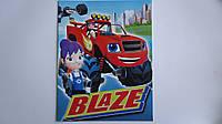 "Раскраска ""Blaze"",А4,12рис для детей.Раскраски для детей.Розмальовка ""Blaze""  дитяча.Раскраска для ребенка."