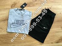 Мужской летний комплект NIKE серая футболка + черные шорты Nike
