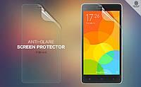 Защитная пленка на экран для Xiaomi Mi 4c
