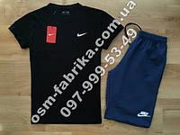 Мужской летний комплект NIKE черная футболка + синие шорты Nike