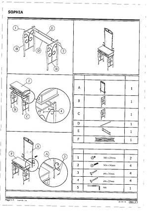 Туалетный столик SOPHIA + стул (Signal), фото 2