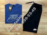 Мужской летний комплект NIKE синяя футболка + черные шорты Nike